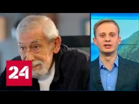 """Не устоял перед """"агрессором""""? СМИ пишут о концерте Кикабидзе в России, артист все отрицает - Росси…"""
