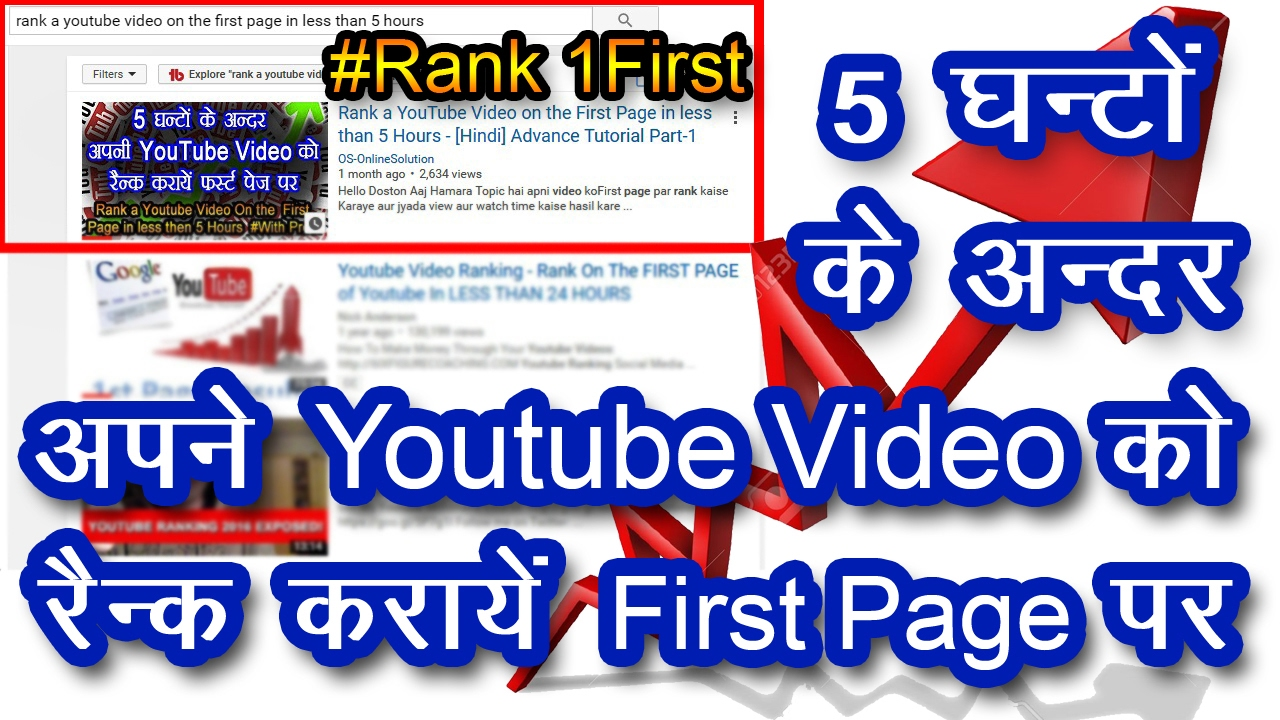 Video Seo  Rank Video #1 (fast) Rank On The First Page Of Youtube In Less  Than 24 Hours