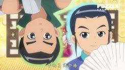 《甜心格格》Ori- Princess ︳【第2季】︳國語版主題曲—快樂女孩(主唱: 劉惜君)