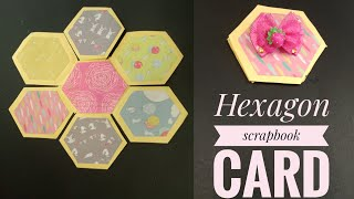 DIY Hexagon scrapbook card/Cards for scrapbook/Best Birthday gift/Father's day cards/Gifts for dad❤️