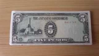 The 5 Pesos banknote of the WW2 - The Japanese Government