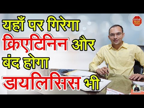 Kidney Treatment Without Dialysis | Ayurvedic Kidney Treatment By Dr Puneet Dhawan