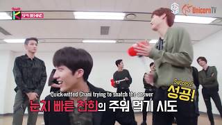 """[ENGSUB] SF9 Unexpected Comedians """"Member I want to go out with if I was a girl"""""""