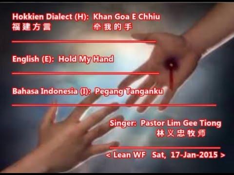 Hold My Hand - 牵我的手 - Khan Goa E Chhiu - Hokkien Song - Eng Chi  Indo subs