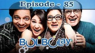 Bulbulay Ep 85 - ARY Digital Drama