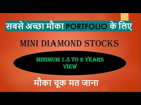 100%-mini-diamond-stocks-!!-portfolio-बनाने-के-लिए-समय-आ-गया-??-80-100%-return-for-sure!!