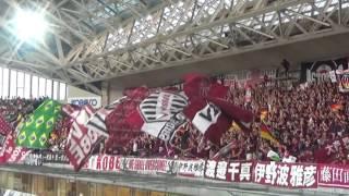 2017年7月29日(土)明治安田生命J1リーグ第19節ヴィッセル神戸vs大宮アル...