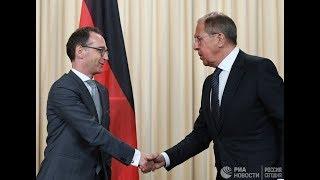 Пресс-конференция Сергея Лаврова с министром иностранных дел Германии Хейко Маасом