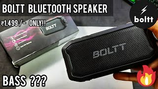 Fire-Boltt Xplode 1500| BEST BLUETOOTH SPEAKERS YOU CAN BUY RIGHT NOW! (Rs.1500)