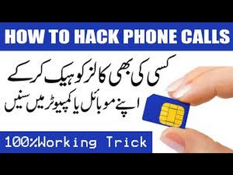 Listen Anyone Phones Calls How To-(Asad Ali YouTube Channel)2017 and 2018 Video