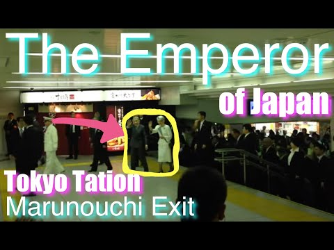 The Emperor of Japan at Tokyo Station (Akihito and wife Michiko)