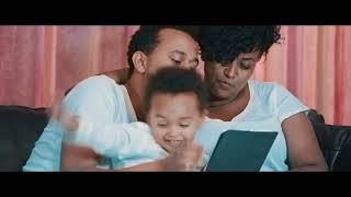 Dina Anteneh   Yehone Neger  የሆነ ነገር   New Ethiopian Music 2018 Official Video