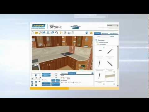 Визуальный онлайн конструктор кухни эконом-класса. Точный