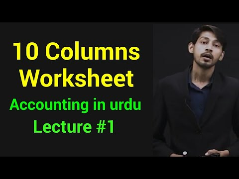 10 Column Worksheet Lecture 1