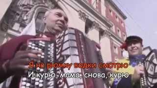 Ленинград — Белуга
