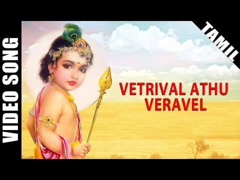 Seergali Govindarajan Songs (81 Songs)