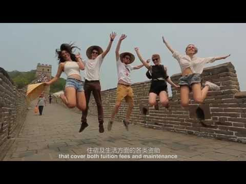 Welcome to Peking University