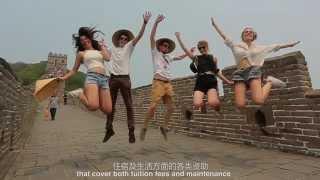 Welcome to Peking University thumbnail