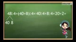 Деление двузначного числа на однозначное
