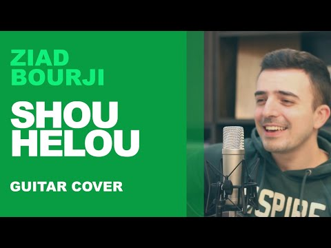 Ziad Bourji - Shou Helou [Acoustic guitar cover] / زياد برجي - شو حلو