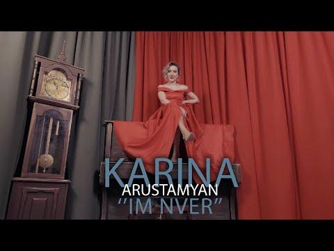 Karina Arustamyan - Im Nver (2019)