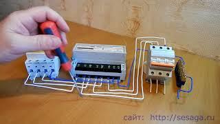 монтаж, подключение и установка трехфазного электросчетчика