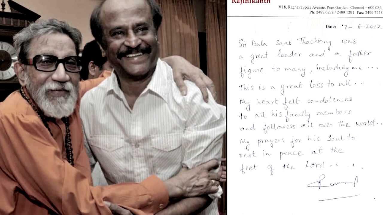 Balasaheb Thackeray was a father figure to me: Rajinikanth ...