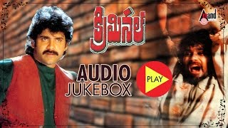 "Criminal| ""Audio JukeBox"" 