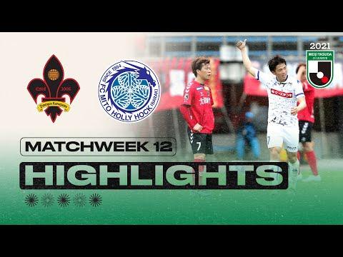 Zweigen Kanazawa vs. Mito Hollykock | Matchweek 12 | 2021 MEIJI YASUDA J2 LEAGUE