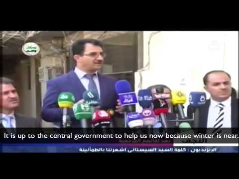 Yazidi Representatives Meet with Shia Clergy