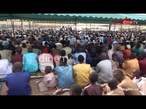 Khoutbah Aïd el-Fitr - Korité 2019 | 04-06-19 | Imam Galadio KA H.A
