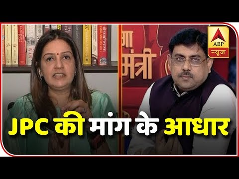 Congress Demands JPC Probe After SC Verdict On Rafale Deal| Big Debate | ABP News