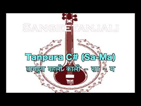 रियाज़ सीरीज़ - Tanpura C# S - M तानपूरा पहली काली   सा म