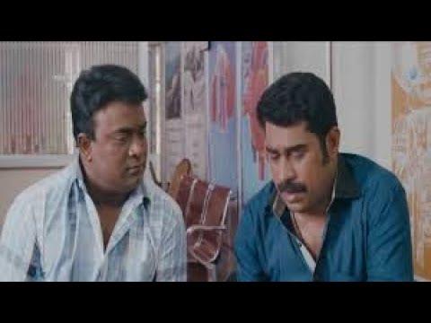 Suraj Venjaramoodu Latest Comedy Movie # New Malayalam Comedy Scenes 2016 # Malayalam Comedy Scenes