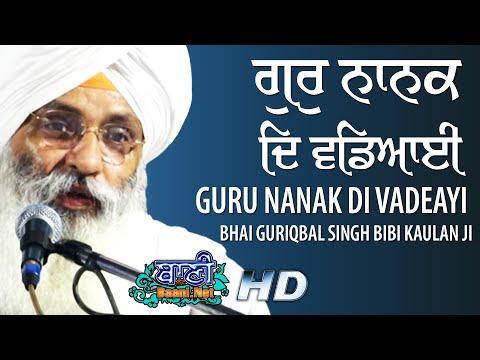 Guru-Nanak-Di-Vadeayi-Bhai-Guriqbal-Singh-Ji-Bibi-Kaulanji-09-Nov-2019-G-Sisganj-Sahib