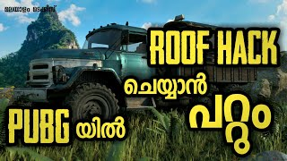 Pubg Roof Hack Trick on School at Erangal Map 🔥