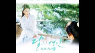 Punch, LOCO - Say Yes (OST Moon Lovers - Scarlet Heart: Ryeo)