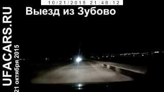 Идиот на маршрутке Уфа-Чишмы