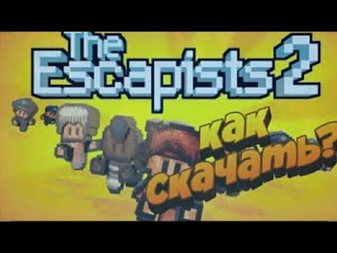 Как и где СКАЧАТЬ The Escapists 2 pocket breakout на АНДРОИД
