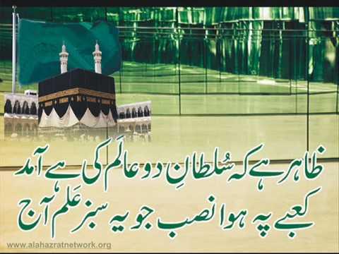 Mahe Rabi Un Noor Mubarak to all my Muslim friends