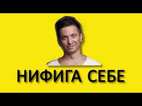 О, Про, Обо... Диана Савицкая производство