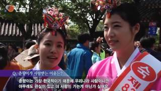 [Korean Culture]The Story of Chunhyang's Miraculous Love