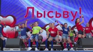 ИнСтиль/Танец под песню Плохо танцевать