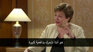البنك الدولي: السيسي «شجاع» في إصلاح مصر (فيديو)