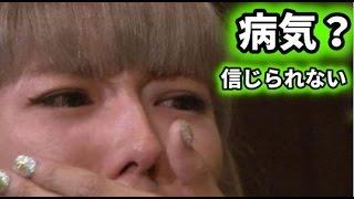 【衝撃】若槻千夏に病が襲い掛かった。彼女の現在の状況がけっこうヤバ...