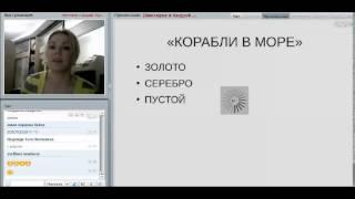 10 уроков на салфетках (урок №5)  Виктория Кузнецова