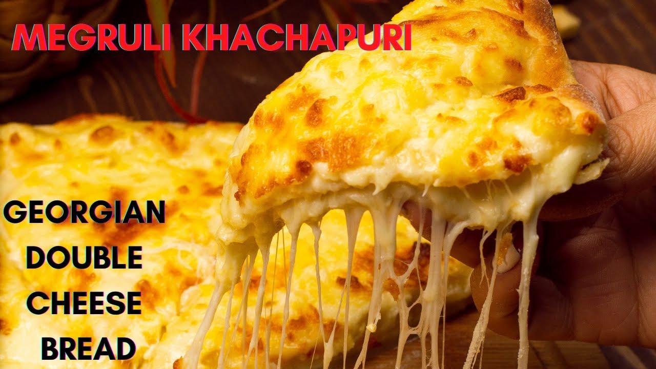 Megrelian Double Cheese Bread Megruli Khachapuri Youtube
