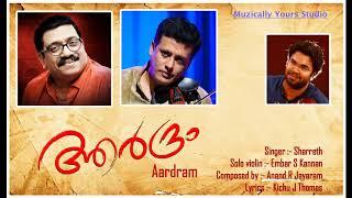 Janimrithi   Sharreth   Aardram   Anand R Jayaram  