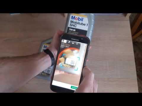 Трансмісійна олива Mobil Mobilube 1 SHC 75W-90 1 л