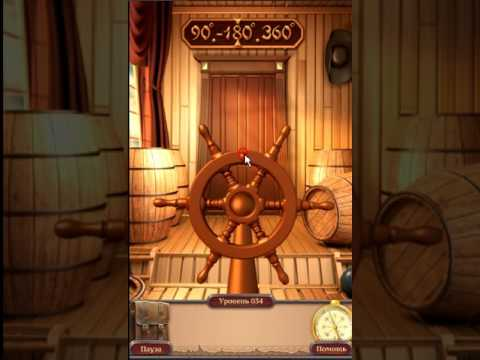 100 Doors Challenge 2 level 34 walkthrough